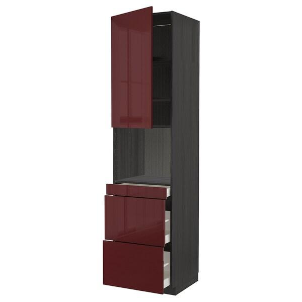 METOD / MAXIMERA Hi cab f micro combi w door/3 drwrs, black Kallarp/high-gloss dark red-brown, 60x60x240 cm