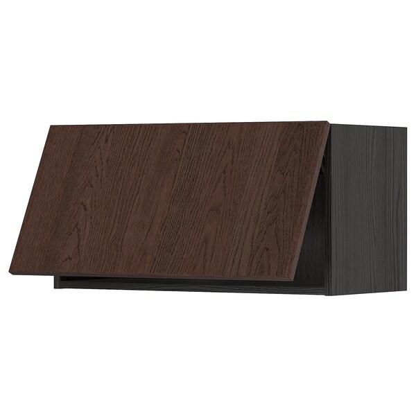 METOD خزانة حائط أفقية مع آلية فتح بالقفل, أسود/Sinarp بني, 80x40 سم