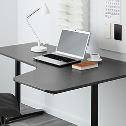 Office Furniture Home Office Furniture Ikea