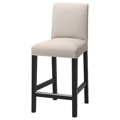 BERGMUND Husă scaun bar spătar, Hallarp bej