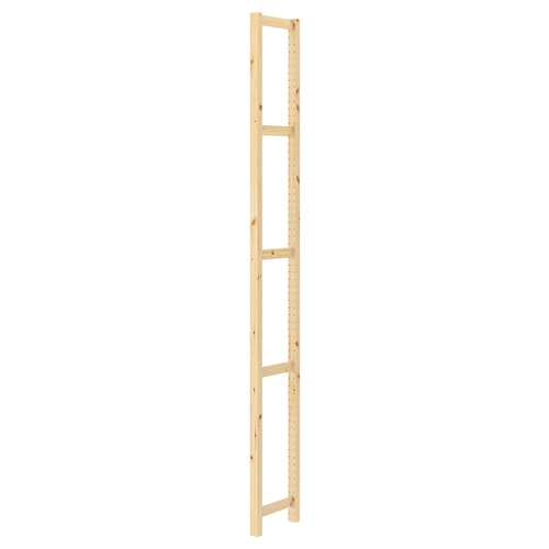 IKEA IVAR Unitate laterală