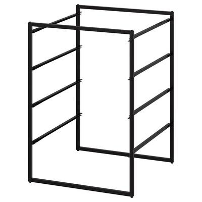 JONAXEL Cadru, antracit, 50x51x70 cm