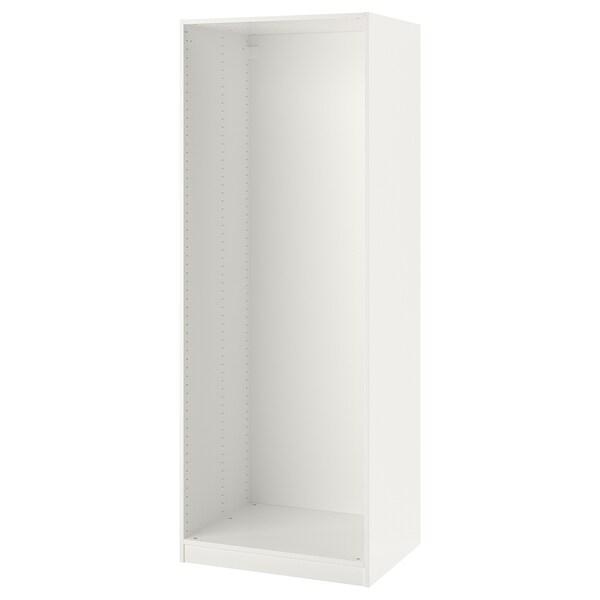 PAX Cadru dulap haine, alb, 75x58x201 cm