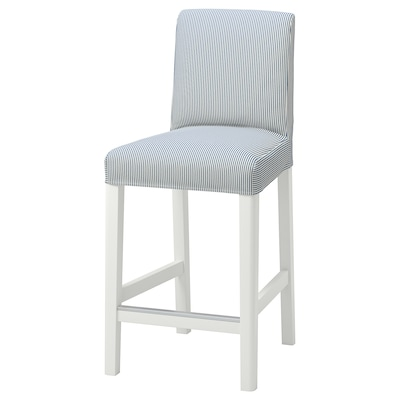BERGMUND Navlaka barske stolice s naslonom, Rommele tamnoplava/bela