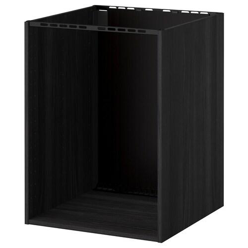 METOD خزانة قاعدة لفرن/حوض مدمج مظهر الخشب أسود 59.0 سم 60.0 سم 60.0 سم 60.0 سم 80.0 سم