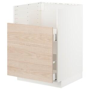 لون الهيكل: أبيض.