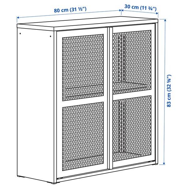 IVAR Cabinet with doors, grey mesh, 80x83 cm