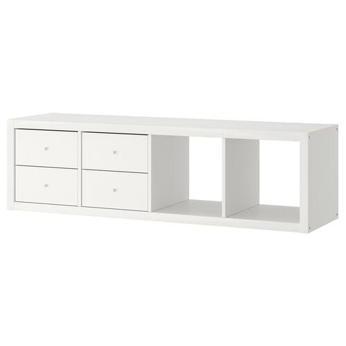 KALLAX shelving unit with 2 inserts white 42 cm 39 cm 147 cm 13 kg