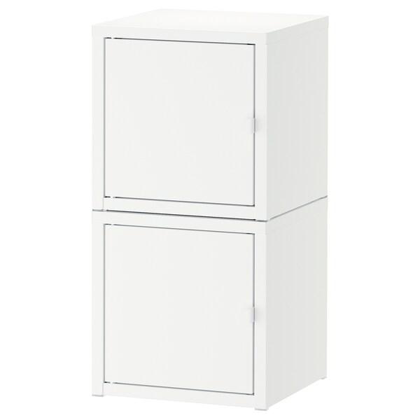 LIXHULT تشكيلة تخزين, أبيض/أبيض, 25x25x50 سم