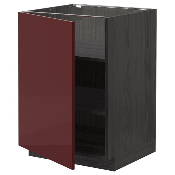 METOD base cabinet with shelves black Kallarp/high-gloss dark red-brown 60.0 cm 61.6 cm 88.0 cm 60.0 cm 80.0 cm