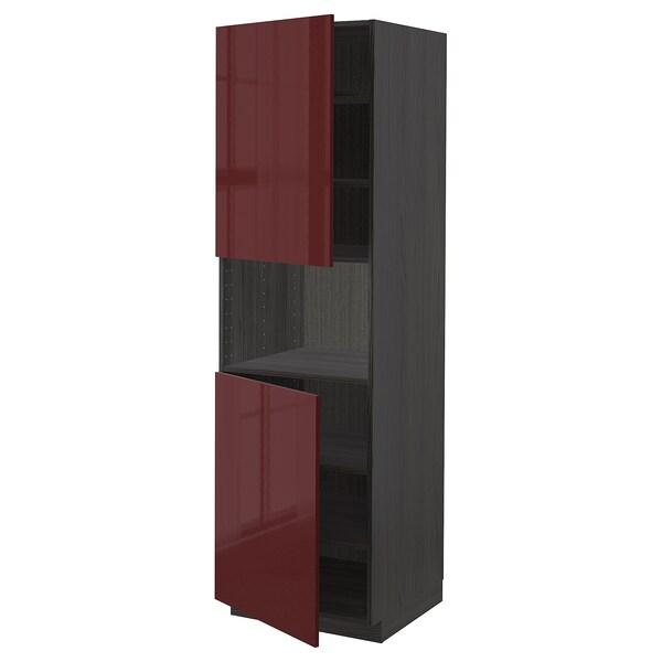 METOD High cab f micro w 2 doors/shelves, black Kallarp/high-gloss dark red-brown, 60x60x200 cm