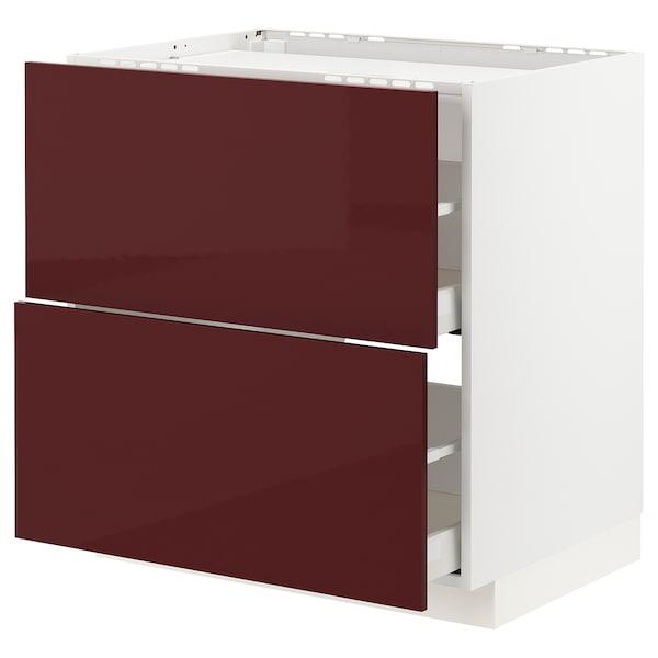 METOD / MAXIMERA Base cab f hob/2 fronts/2 drawers, white Kallarp/high-gloss dark red-brown, 80x60 cm