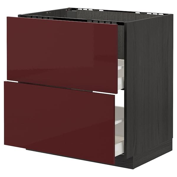 METOD / MAXIMERA Base cab f sink+2 fronts/2 drawers, black Kallarp/high-gloss dark red-brown, 80x60 cm