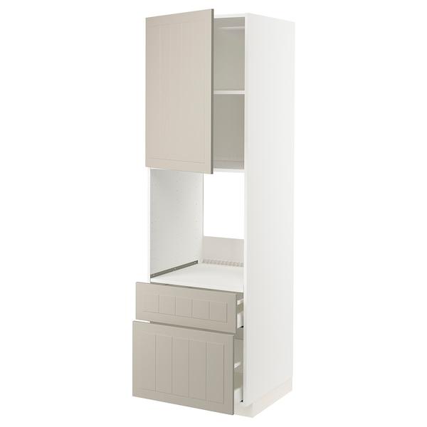 METOD / MAXIMERA High cabinet f oven+door/2 drawers, white/Stensund beige, 60x60x200 cm