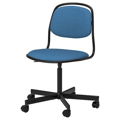 ÖRFJÄLL كرسي دوّار, أسود/Vissle أزرق