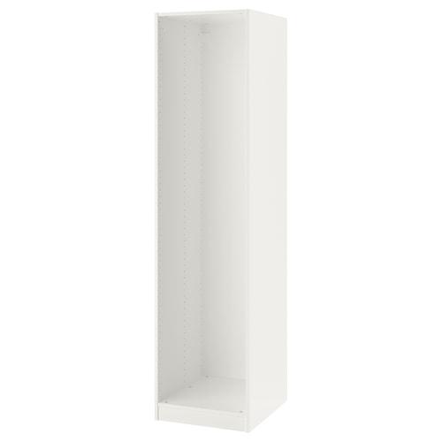 PAX wardrobe frame white 49.8 cm 50 cm 58.0 cm 201.2 cm 58 cm 201 cm