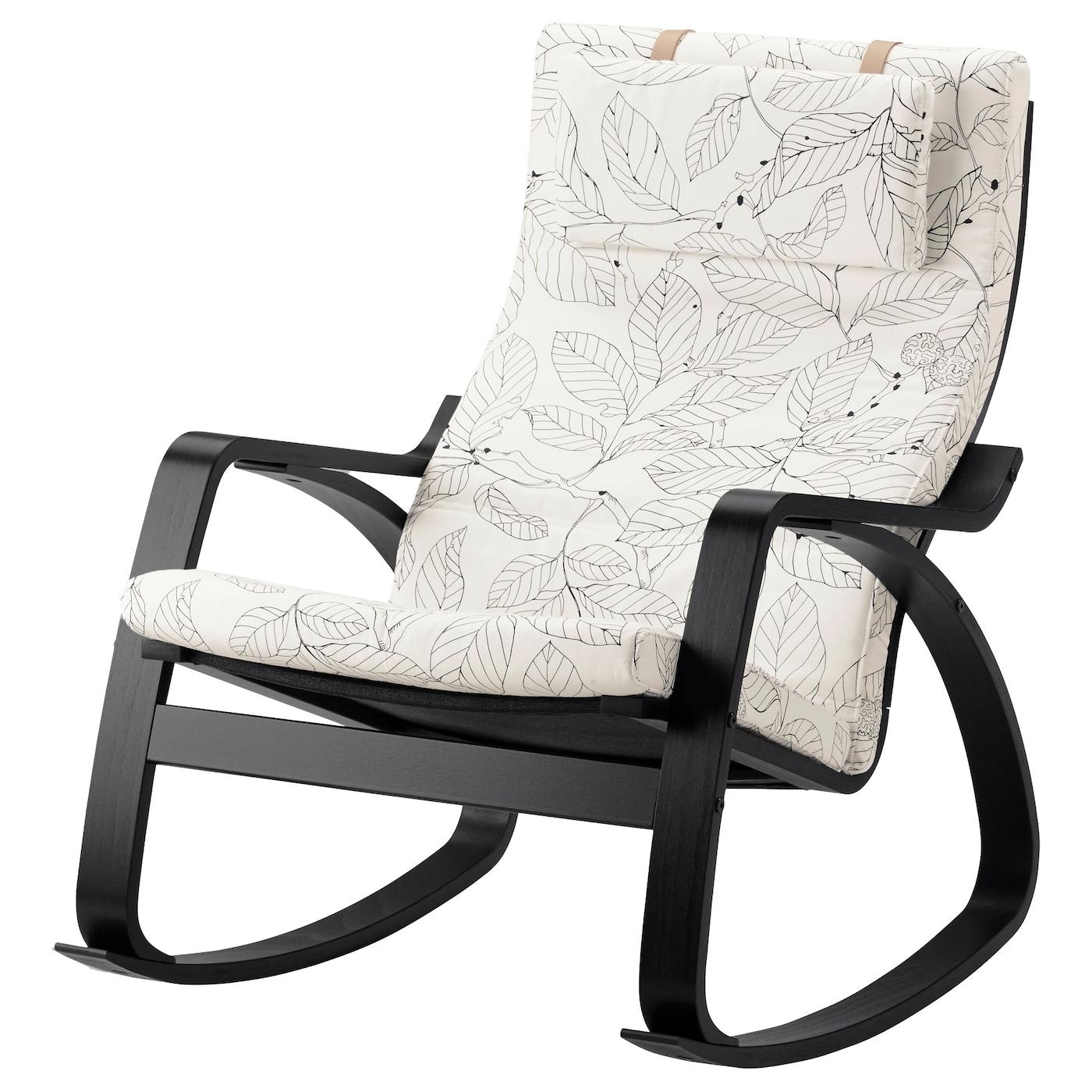 Rocking Chair Poang Black Brown Vislanda Black White