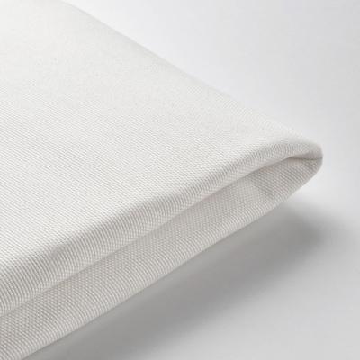 ESPEVÄR Klädsel, vit, 180x200 cm