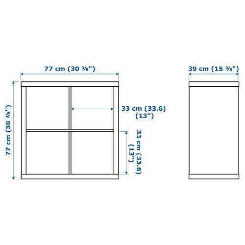 KALLAX Hylla med dörrar, vit, 77x77 cm IKEA