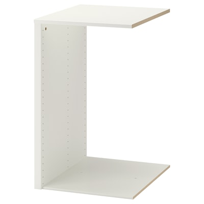 KOMPLEMENT Avdelare för stommar, vit, 75-100x58 cm