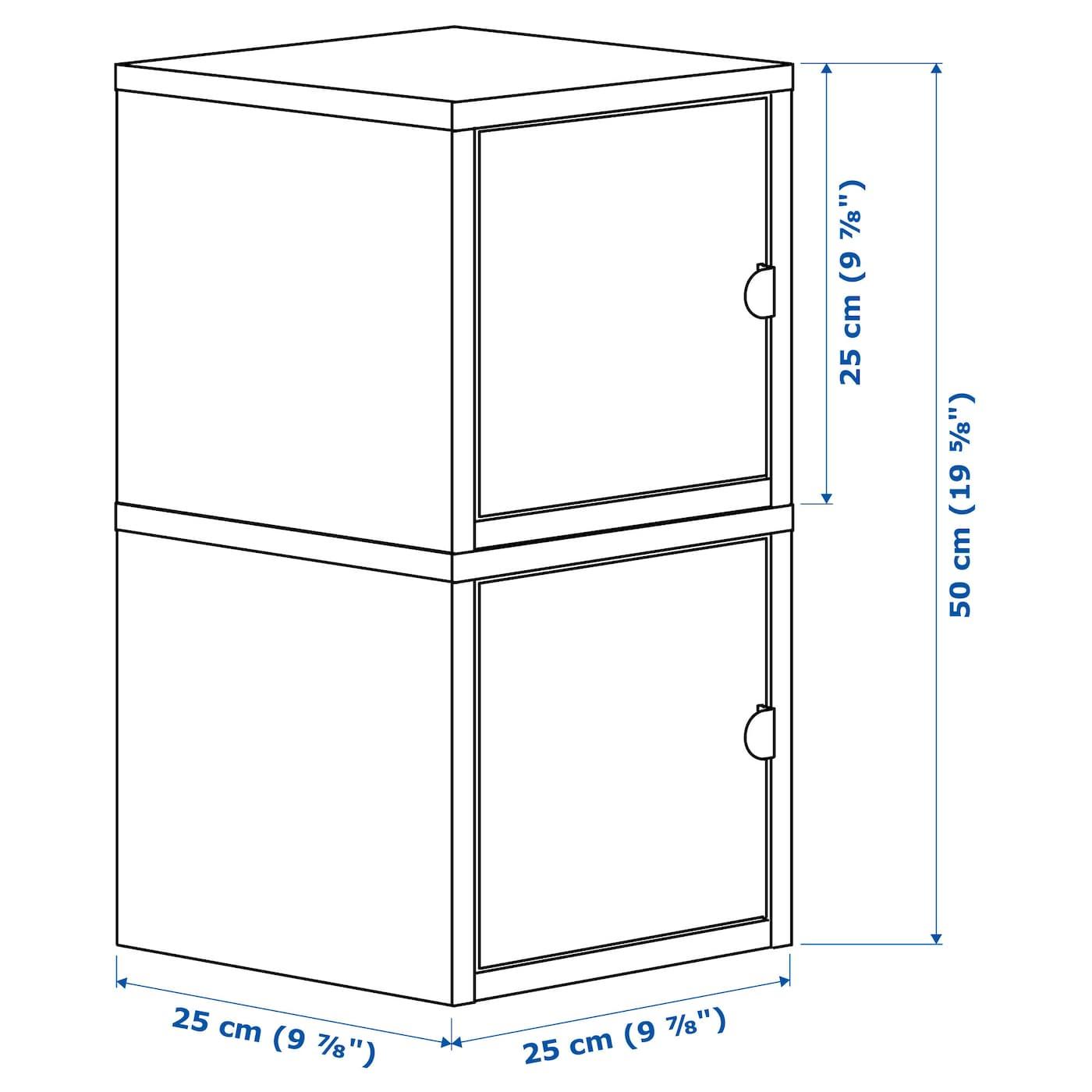 LIXHULT Förvaringskombination, vit, vit, 25x25x50 cm IKEA