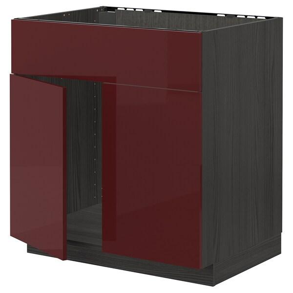METOD Bänksk f diskbänk m 2 dörrar/front, svart Kallarp/högglans mörk rödbrun, 80x60 cm