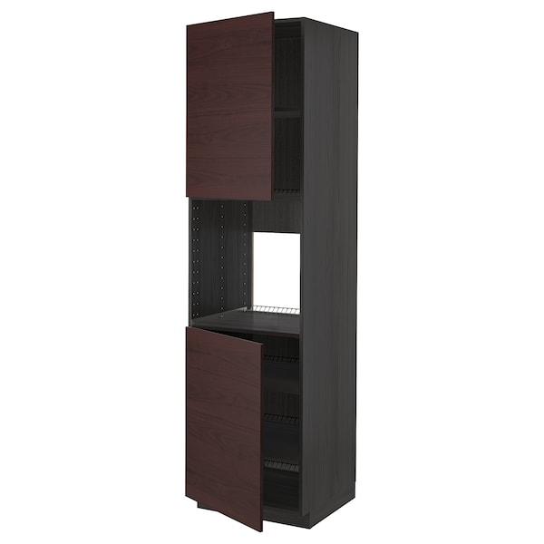 METOD Högskåp f ugn m 2 dörrar/hyllplan, svart Askersund/mörkbrun askmönstrad, 60x60x220 cm