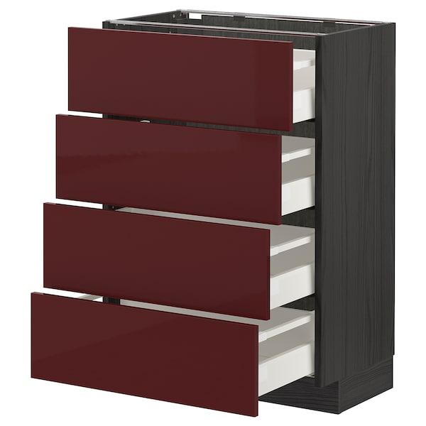 METOD / MAXIMERA Bänksk m 4 fronter/4 lådor, svart Kallarp/högglans mörk rödbrun, 60x37 cm