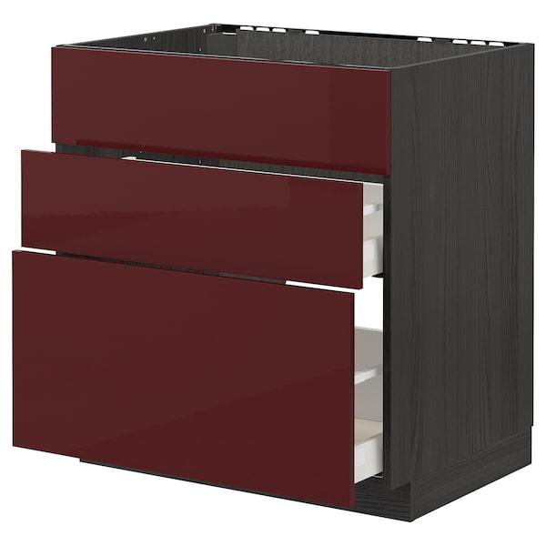 METOD / MAXIMERA Bänkskåp f diskbänk+3 frntr/2 lådor, svart Kallarp/högglans mörk rödbrun, 80x60 cm