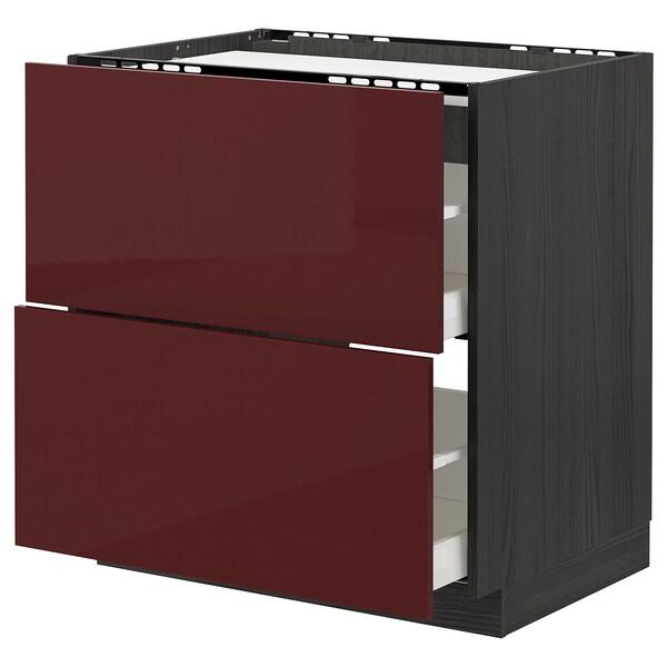 METOD / MAXIMERA Bänkskåp för häll/2 frntr/2 lådor, svart Kallarp/högglans mörk rödbrun, 80x60 cm