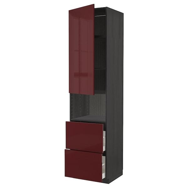 METOD / MAXIMERA Högskåp f mikro m dörr/2 lådor, svart Kallarp/högglans mörk rödbrun, 60x60x240 cm