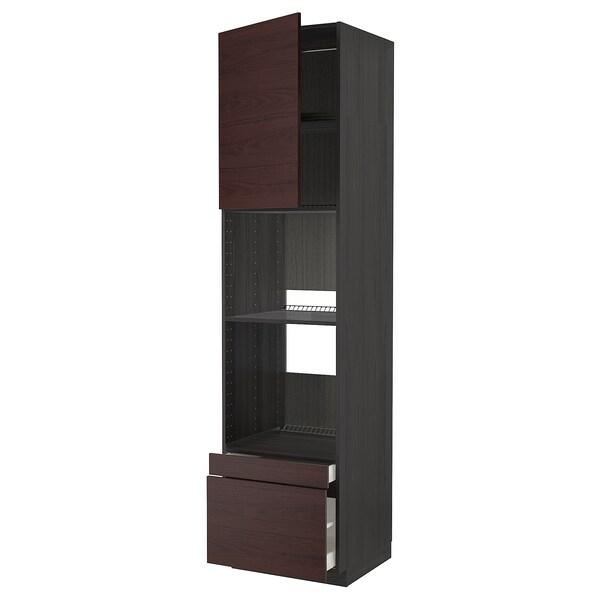 METOD / MAXIMERA Högskåp f ugn/komb ugn m dr/2 lådor, svart Askersund/mörkbrun askmönstrad, 60x60x240 cm