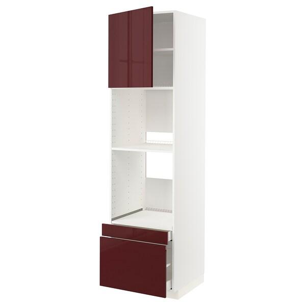 METOD / MAXIMERA Högskåp f ugn/komb ugn m dr/2 lådor, vit Kallarp/högglans mörk rödbrun, 60x60x220 cm