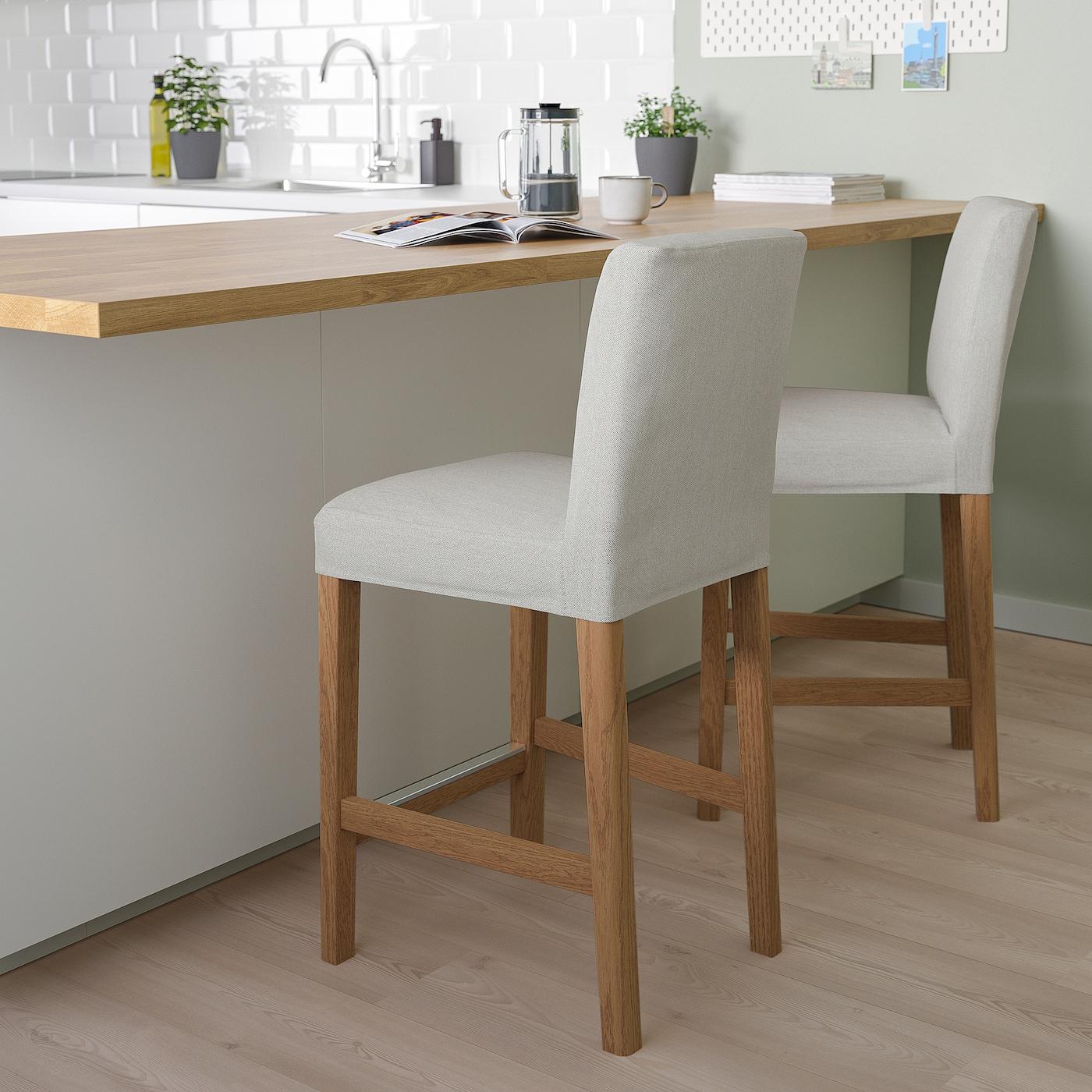 BERGMUND Bar stool with backrest   oak/Orrsta light grey   IKEA