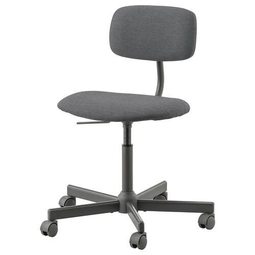 IKEA BLECKBERGET Swivel chair