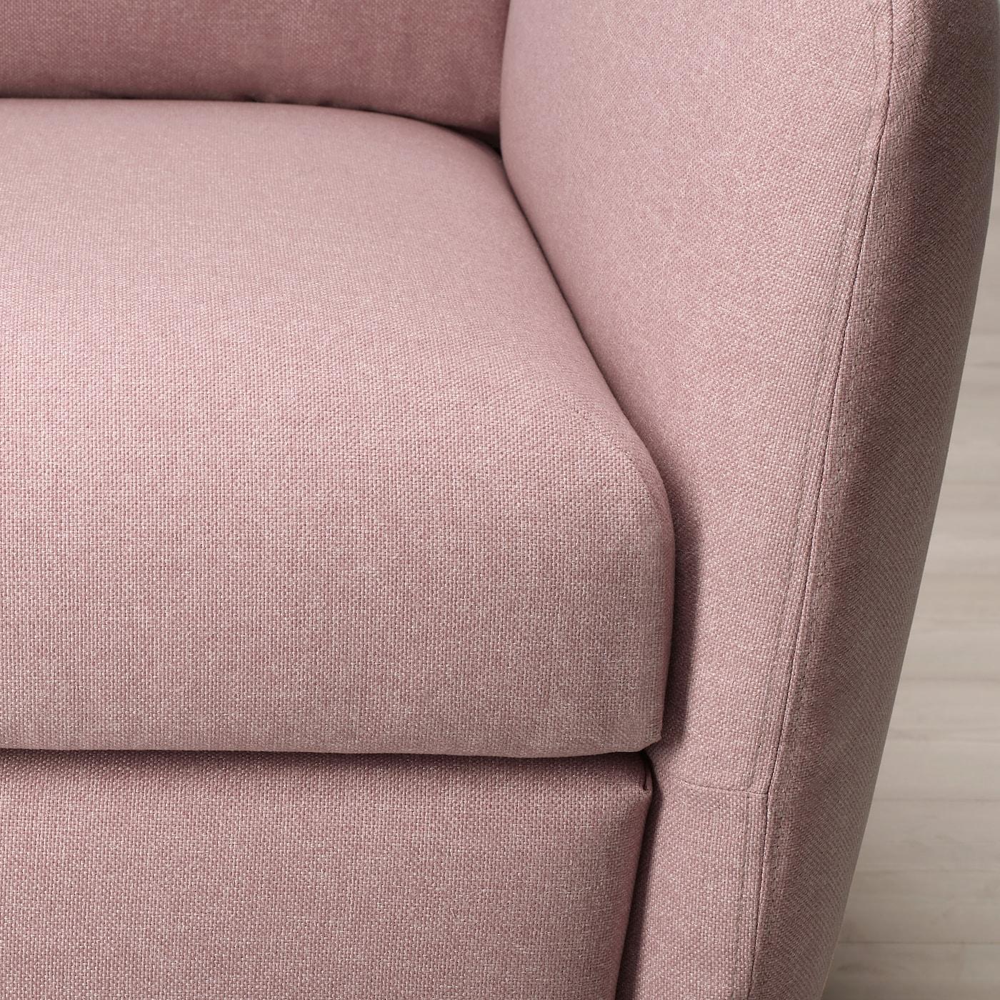 Ekolsund Recliner Gunnared Light Brown Pink Ikea