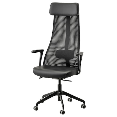 JÄRVFJÄLLET Office chair with armrests, Glose black