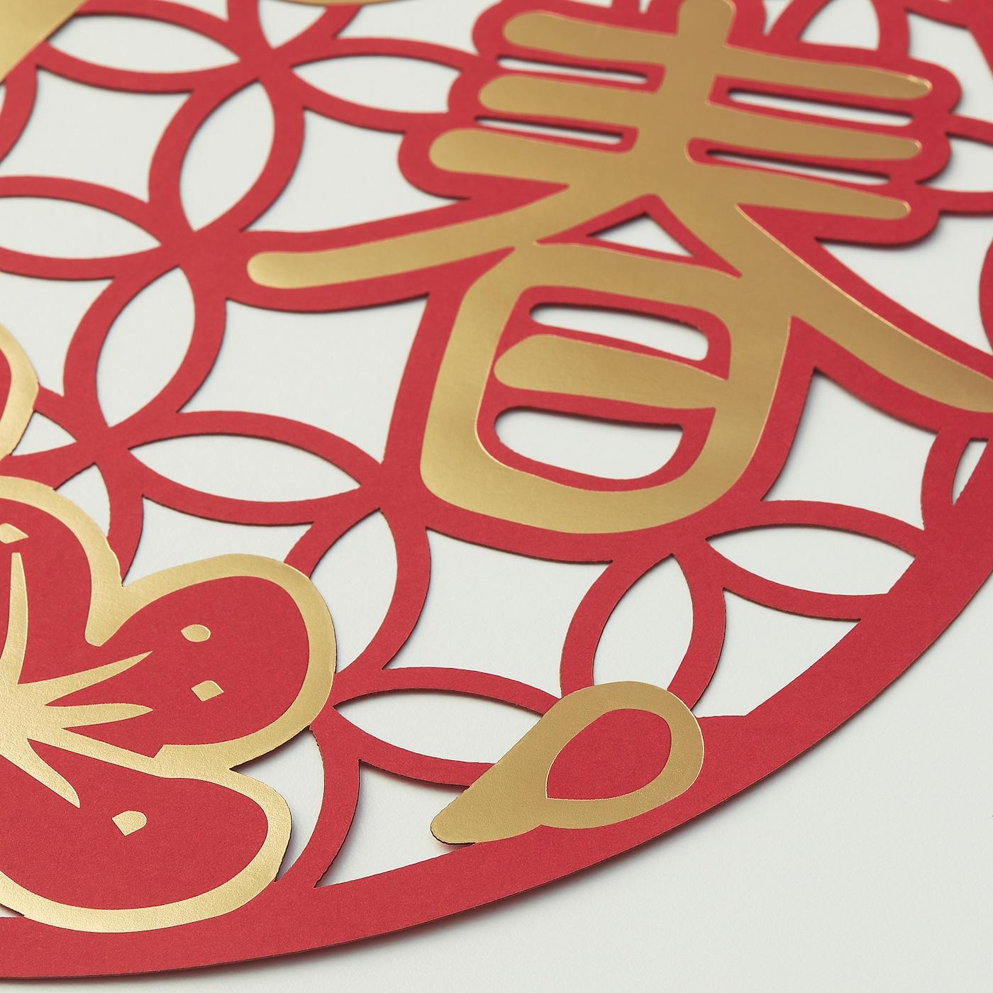 SOLGLIMTAR Window decoration, round/red, 25 cm