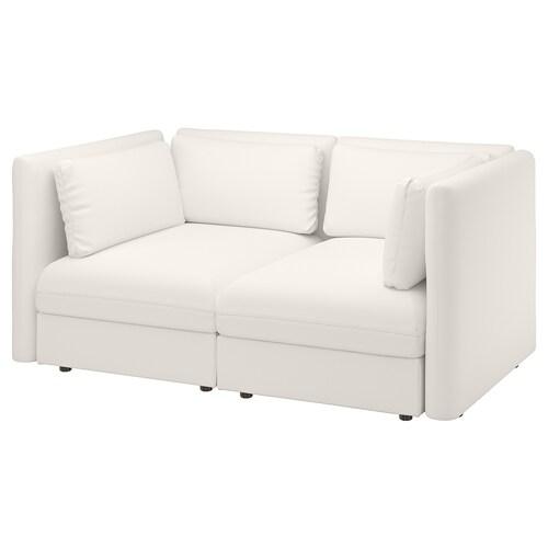 IKEA VALLENTUNA 2-seat modular sofa