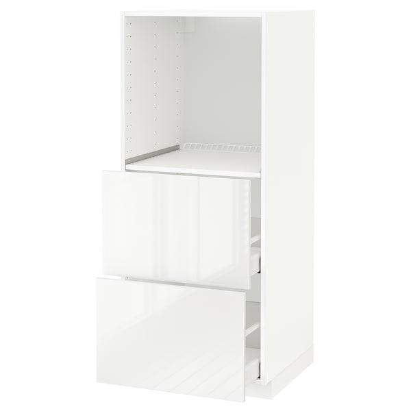 METOD / MAXIMERA Visoka omara za pečico, 2 predala, bela/Ringhult bela, 60x60x140 cm