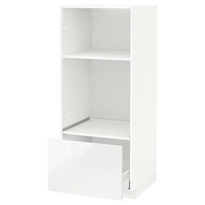 METOD / MAXIMERA Vsk omara za pčc/mv pečico+predal, bela/Ringhult bela, 60x60x140 cm