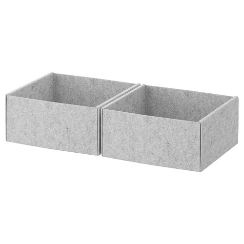 KOMPLEMENT škatuľa svetlosivá 25 cm 26.5 cm 12 cm 2 ks