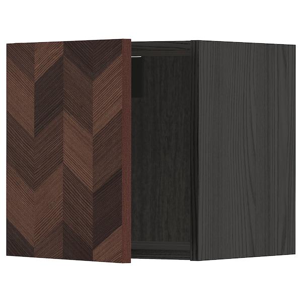 METOD Nástenná skrinka, čierna Hasslarp/hnedá vzorovaný, 40x40 cm
