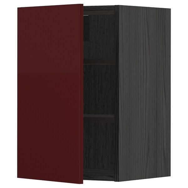 METOD Nástenná skrinka s policami, čierna Kallarp/lesklá tmavá červenohnedá, 40x60 cm