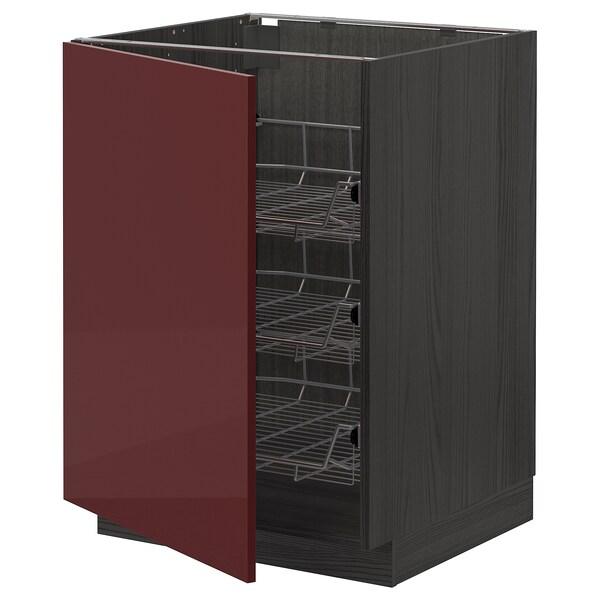 METOD Spodná skrinka s drôtenými košmi, čierna Kallarp/lesklá tmavá červenohnedá, 60x60 cm