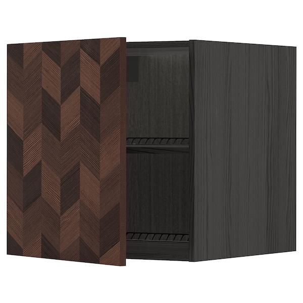 METOD Vrch skr na chlad/mraz, čierna Hasslarp/hnedá vzorovaný, 60x60 cm
