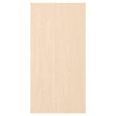 SKROVA dvere breza 60.0 cm 120.0 cm 60.0 cm 120.0 cm