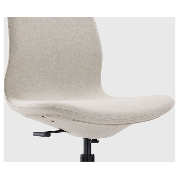 LÅNGFJÄLL Conference chair, Gunnared beige/black