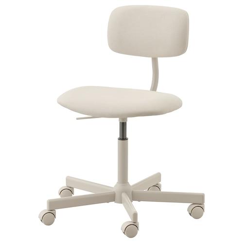 IKEA เบลคเบเรียต เก้าอี้หมุน