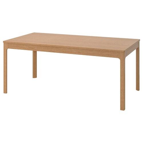 IKEA เอียเคดาเลน โต๊ะปรับขยายได้